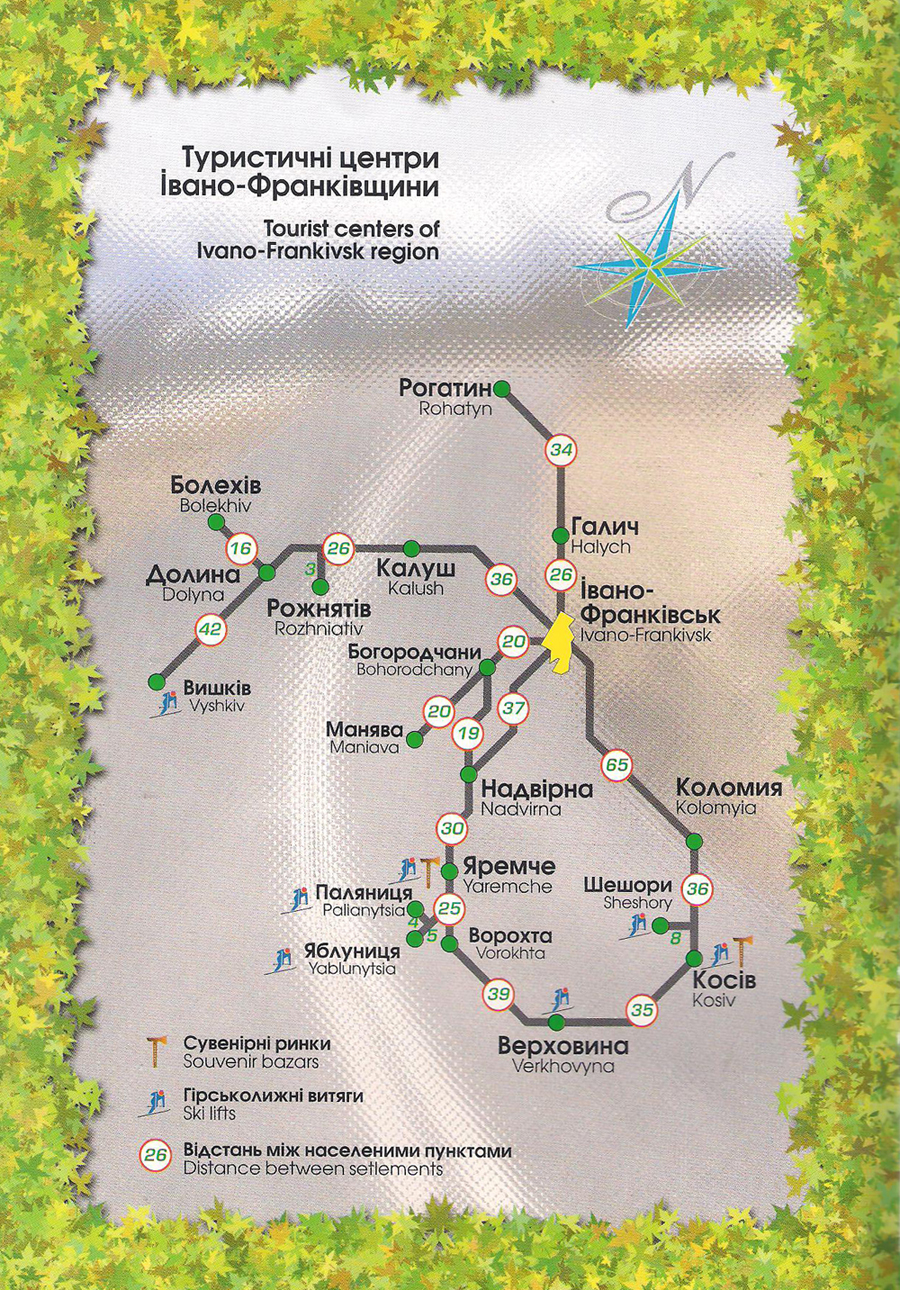 map Ivano-frankivsk region, green tourism, rest in Carpathians